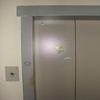 Учет лифтов
